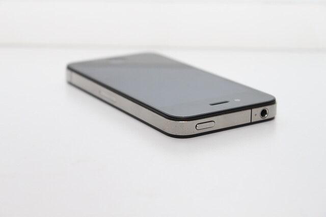 iPhone 4, Trucos & Consejos.